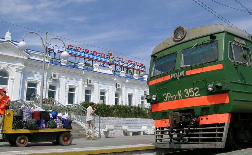 На развитие железнодорожной станции Новороссийск дадут миллиарды