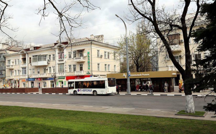 31 декабря в Новороссийске перекроют главную улицу на 10 часов