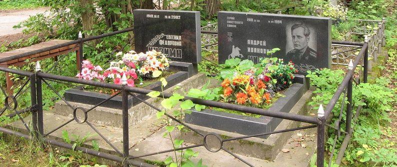 В Новороссийске планируют организовать семейные захоронения