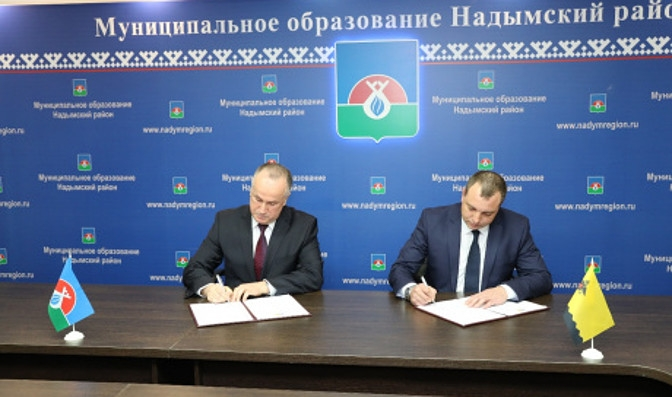Леонид Дяченко подписал договор о дружбе с Новороссийском