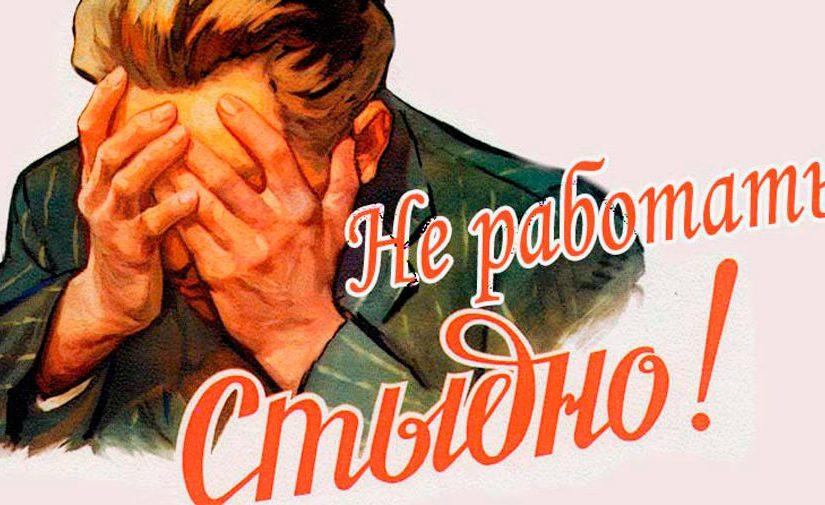 Новороссийские власти решили выгонять детей прогульщиков из яслей и детсадов