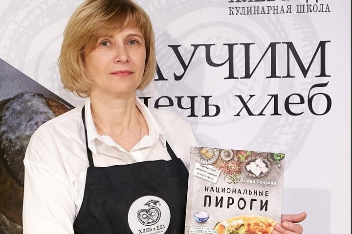 Новую книгу о пирогах известная телеведущая написала в Новороссийске