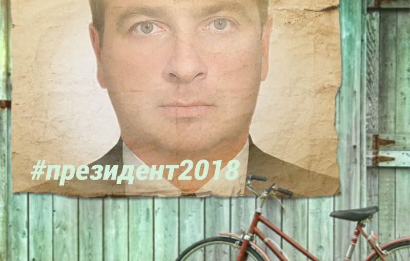 У Путина, кажется, появился конкурент из Новороссийска