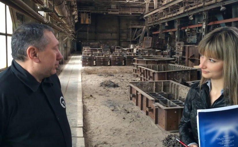 Завод «Молот» в Новороссийске могли обанкротить умышленно
