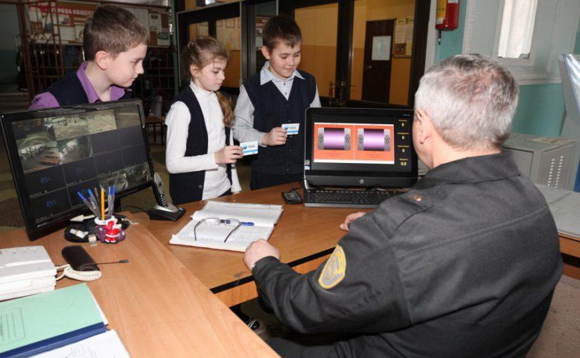 За охрану новороссийских школ и детсадов половину суммы заплатит город