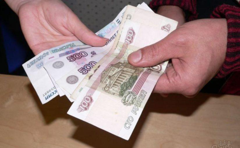 Новороссийцам подкинули на социальные выплаты