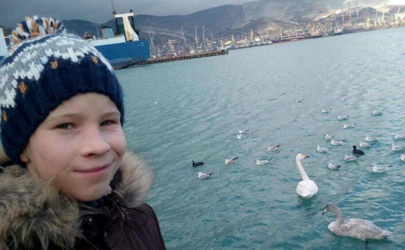 В Новороссийске пропал двенадцатилетний мальчик