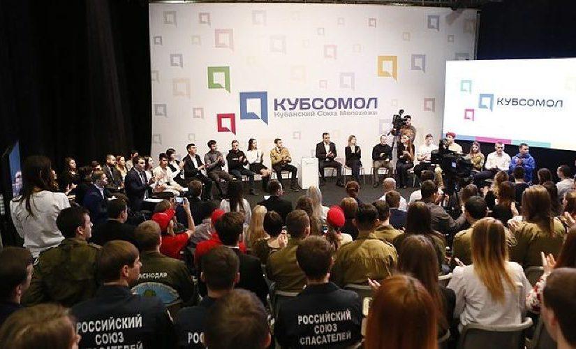 Новороссийцам предложили вступить в Кубсомол