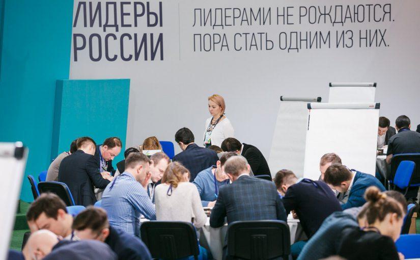 Новороссиец прорвался в «Лидеры России» и получил миллион рублей