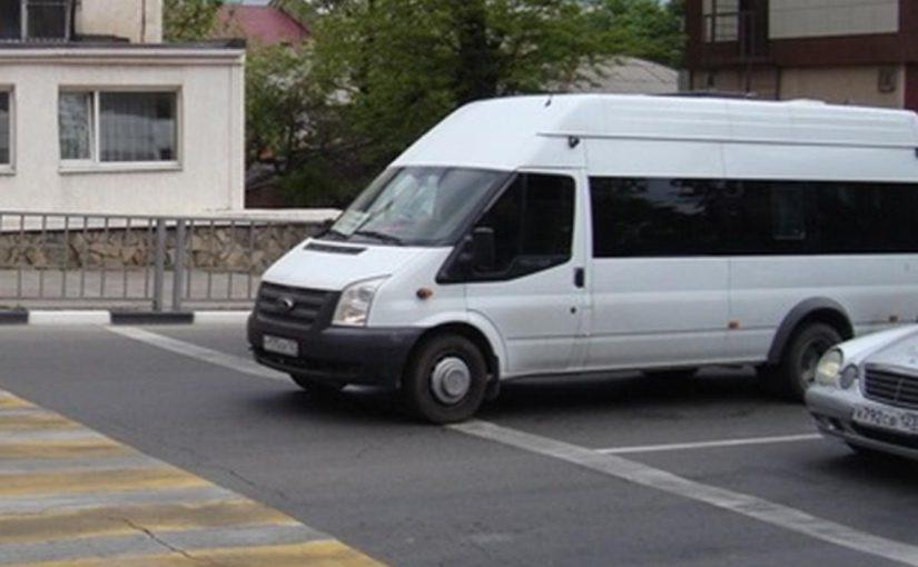В нескольких пригородных маршрутках в Новороссийске снизили стоимость проезда