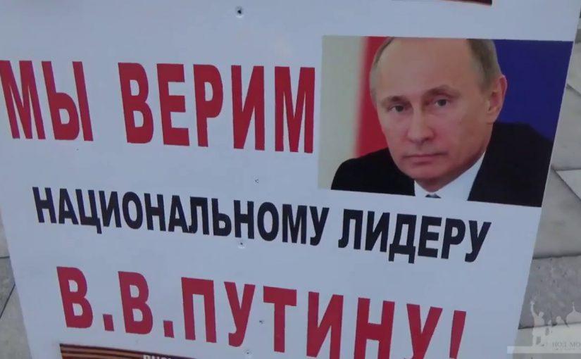 Новороссиец агитирует за Путина видеороликом, где можно увидеть красивых девушек и намек на тверк