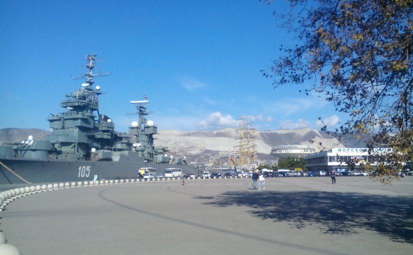 Новороссийск был объявлен частью Украины