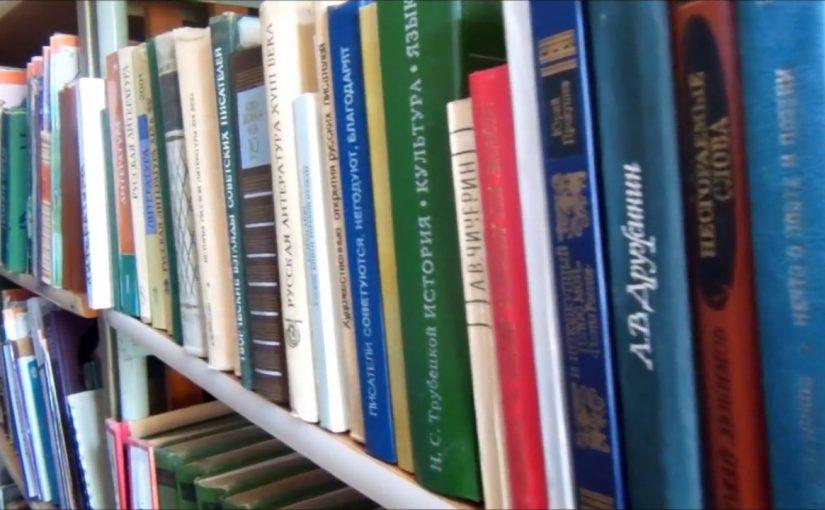 На новороссийские библиотеки дадут совсем немножко денег