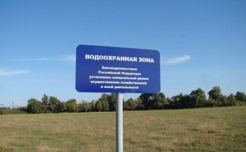 В Новороссийске будут выслеживать «захватчиков» водоохранной зоны