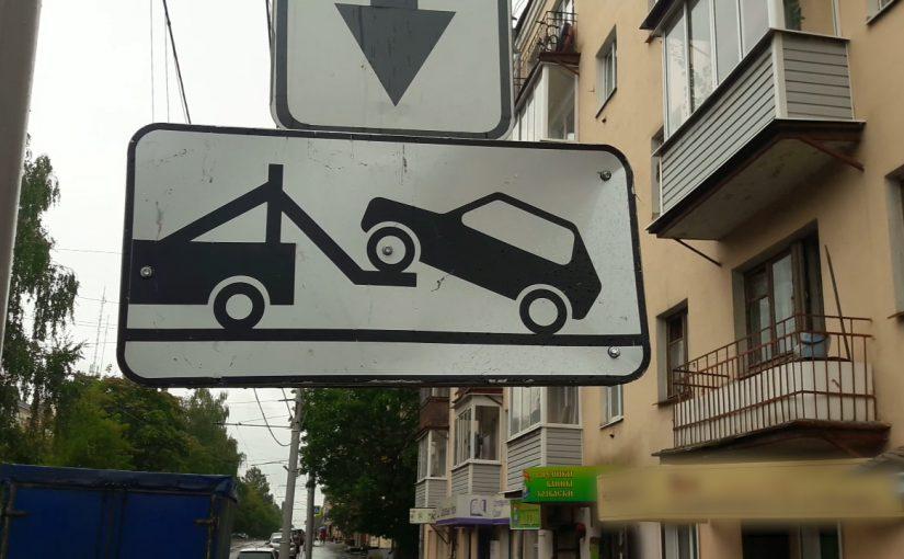 Еще на одном участке в центре Новороссийска нельзя будет парковаться