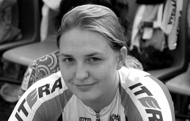 Семнадцатилетний новороссиец на «Жигулях» сбил рекордсменку по велоспорту