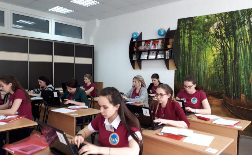 В Новороссийске будущие педагоги искали мудрость