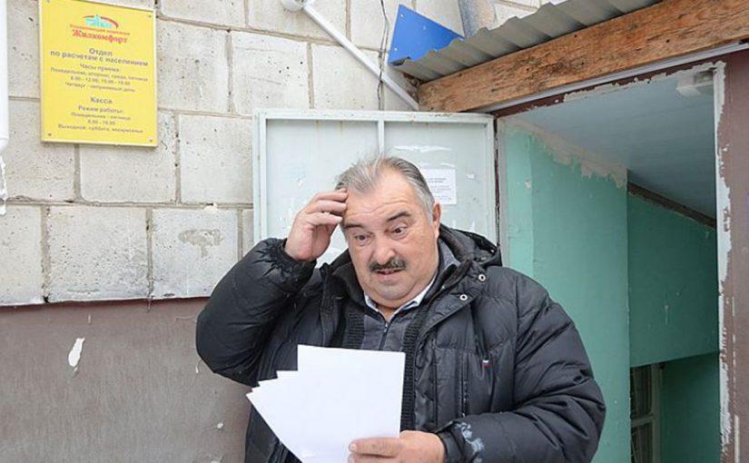 Управляющие компании «нагрели» новороссийцев на сотни тысяч рублей