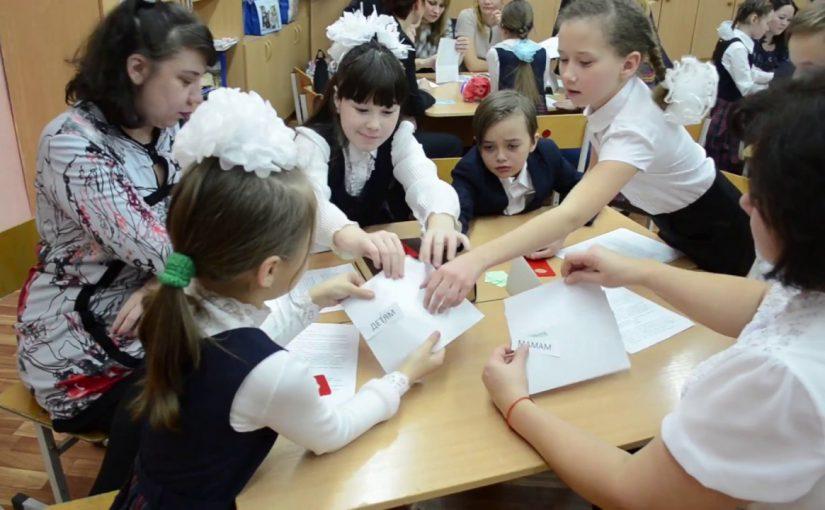 В Новороссийске обсуждали, заменит ли учителя скрам-мастер