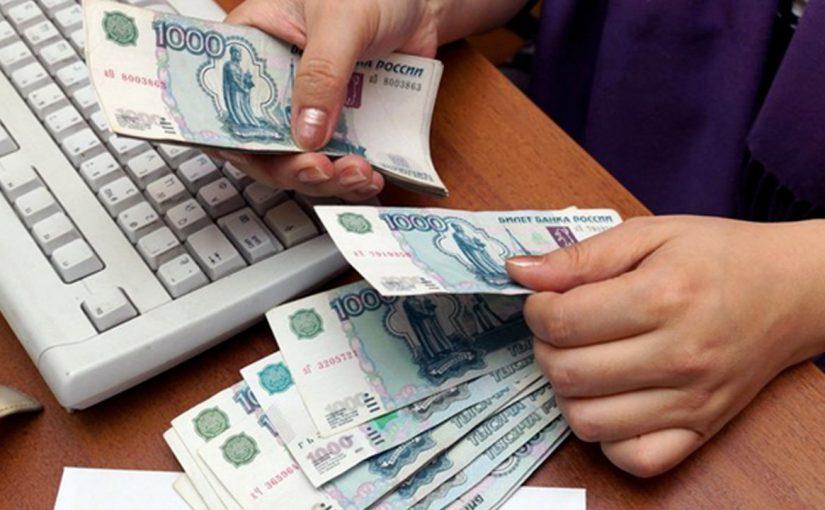 Cамый большой доход у тех новороссийских чиновников, кто продавал свою недвижимость