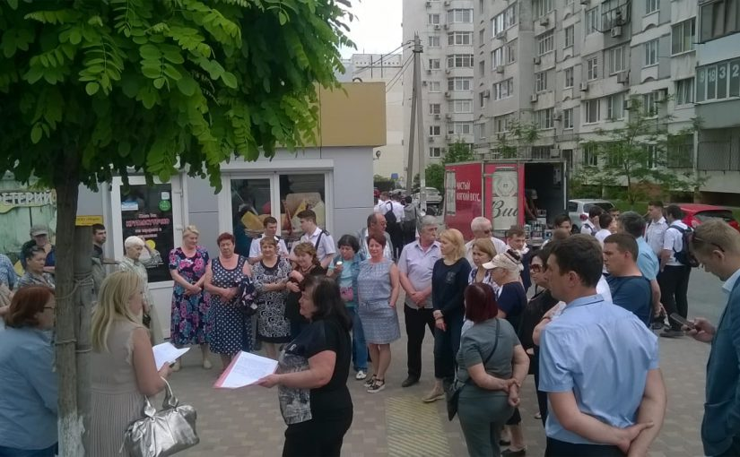 Новороссийцы ополчились на «Биг Бург» из-за сигарного дыма