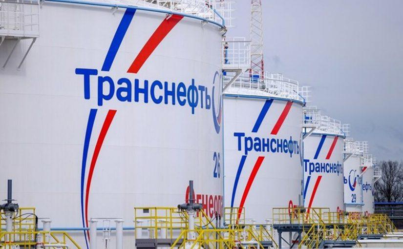 В Новороссийске  построят шесть нефтяных резервуаров — для безопасности