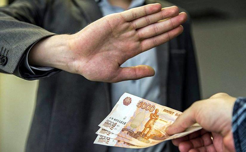 Приставу Новороссийска предложили ускорить исполнение судебного решения за 200 тыс. — он сообщил куда надо