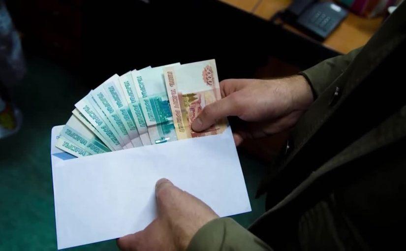 Директору Новороссийского лесничества пообещали преимущества по службе за полмиллиона рублей
