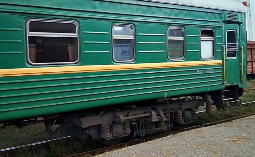 Новороссийцам предложат дешево ездить в старых вагонах без кондиционеров