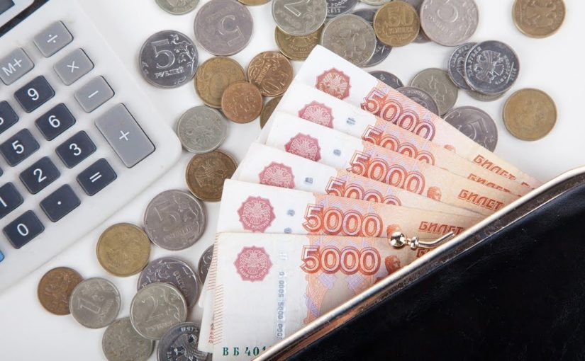 Сколько доплатят в Новороссийске за материнство и детство