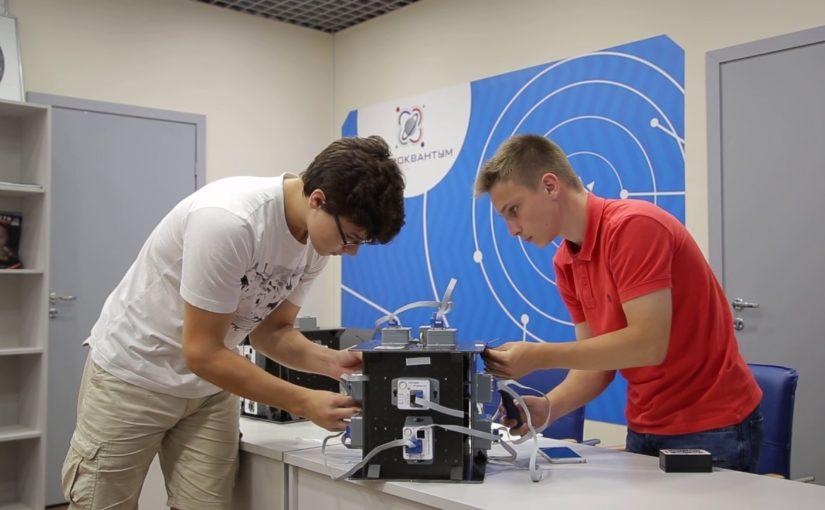 Для школьников Новороссийска создадут квантумы
