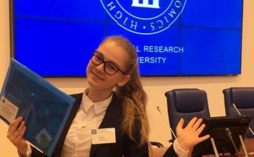 Выпускница школы из Новороссийска учится быть президентом России