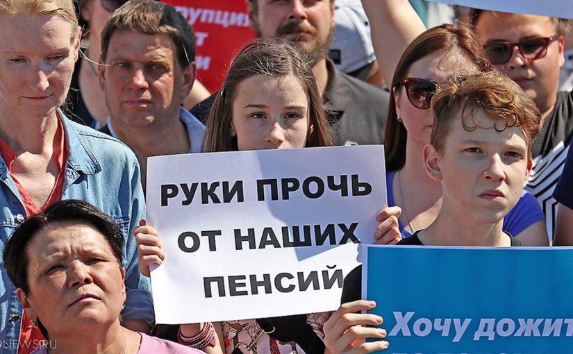 Новороссийцев все-таки спросят, хотят ли они повышения пенсионного возраста?