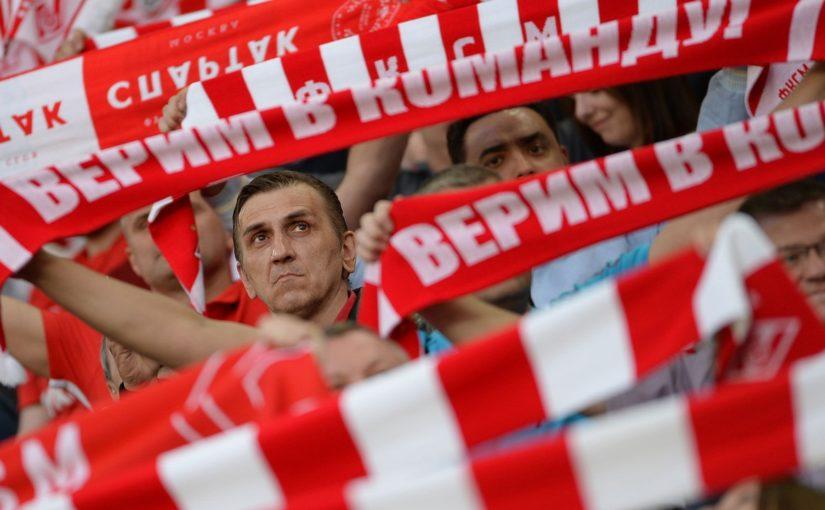 Как в Новороссийске готовятся принимать буйных фанатов «Спартака»