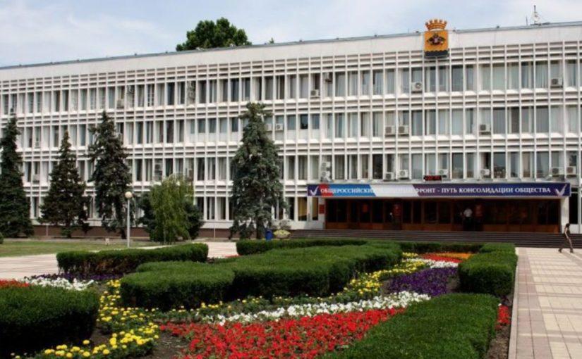Народные избранники из Новороссийска перебираются в Геленджик