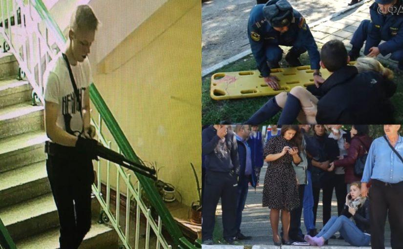 Восстановлена хронология убийства в керченском колледже