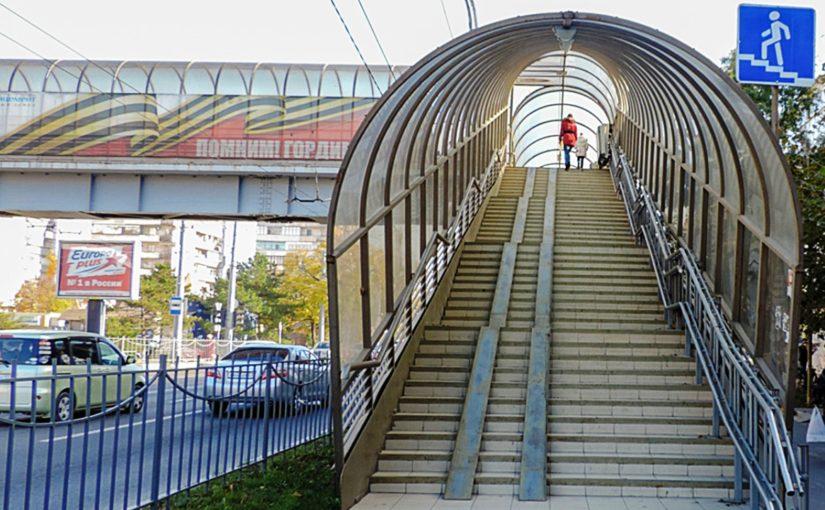 В Новороссийске волонтеры будут работать вместо лифта на надземном переходе у ТЦ «Западный»