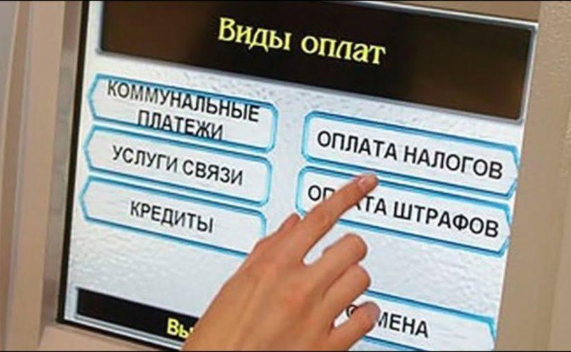 С жителей Новороссийска за 5 месяцев собрали налогов на 30 миллионов рублей больше прежнего