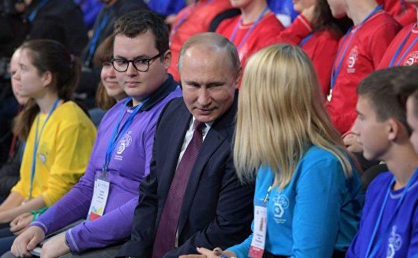 Школьники из Новороссийска узнали, что Путин не готовился быть президентом