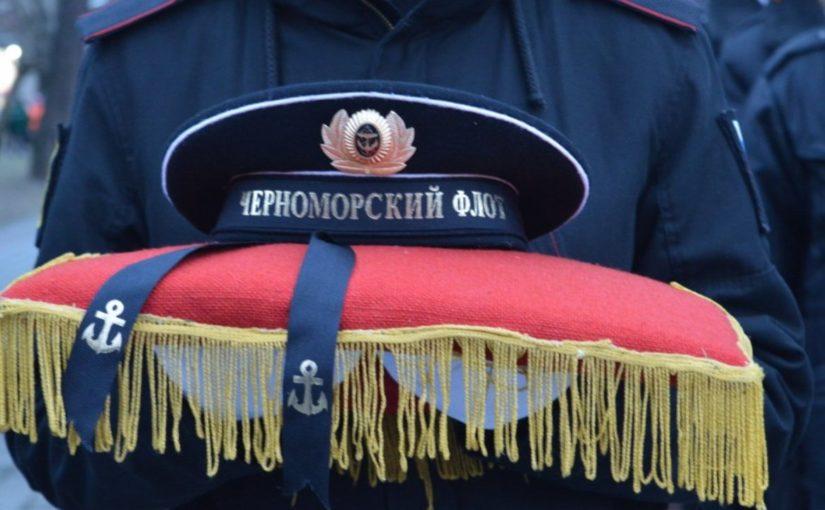 Как в Новороссийске будет проходить «Бескозырка 2019»