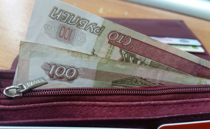 Управляющие компании Новороссийска деньги жильцов оставляют себе?
