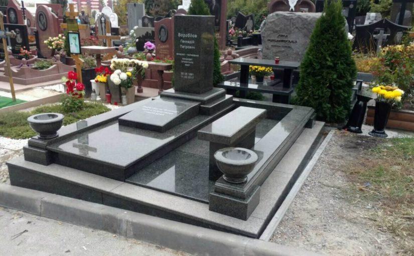 Сколько стоит «забронировать» место на кладбище Новороссийска