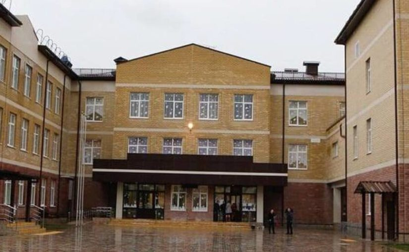 В Новороссийске за новой школой № 34 закрепили 150 улиц