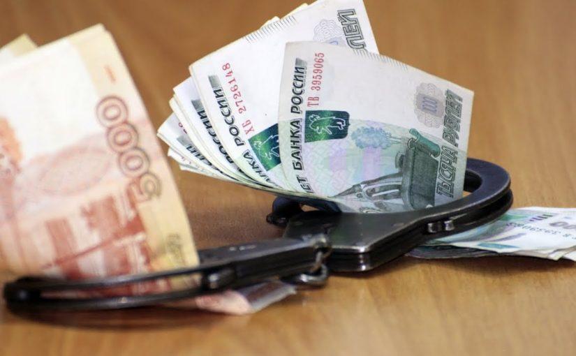 Лжеполицейские из Новороссийска 9 раз вымогали случайные «взятки»