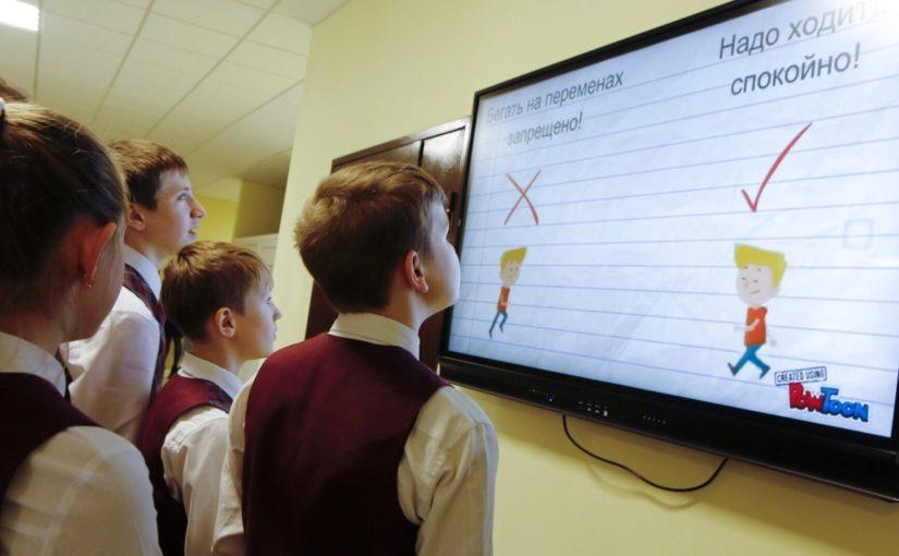 В новой школе Новороссийска можно не только учиться, но и танцевать, лечить зубы и заряжать телефоны