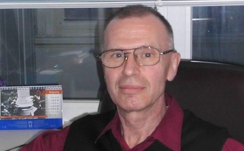 Разработчик «Новичка» живет в Анапе, и его стали обвинять в педофилии