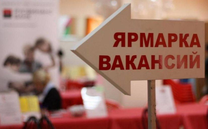 Защитникам Отечества в Новороссийске предложат вакансии