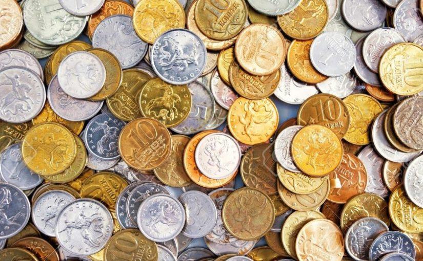 От жителей Новороссийска примут мелочь и выдадут памятные монеты