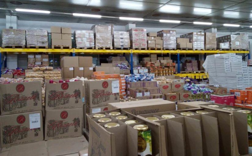 В новом супермаркете Новороссийска торгуют дешево и сердито?