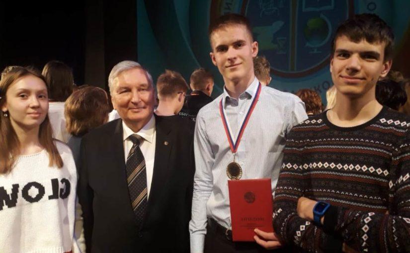 Старшеклассник из Новороссийска лучше всех российских школьников знает историю страны